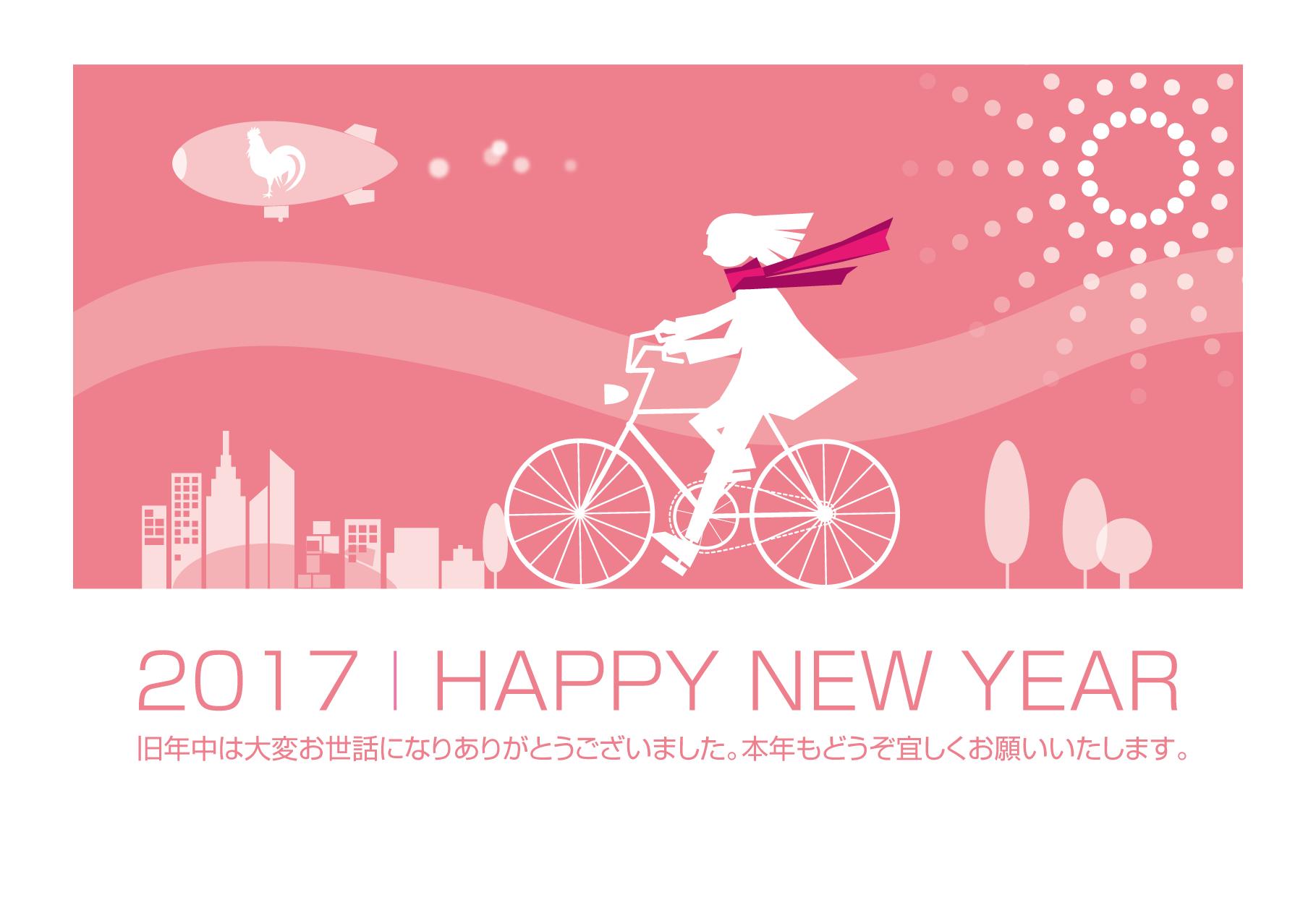 無料 デザイン年賀状 自転車