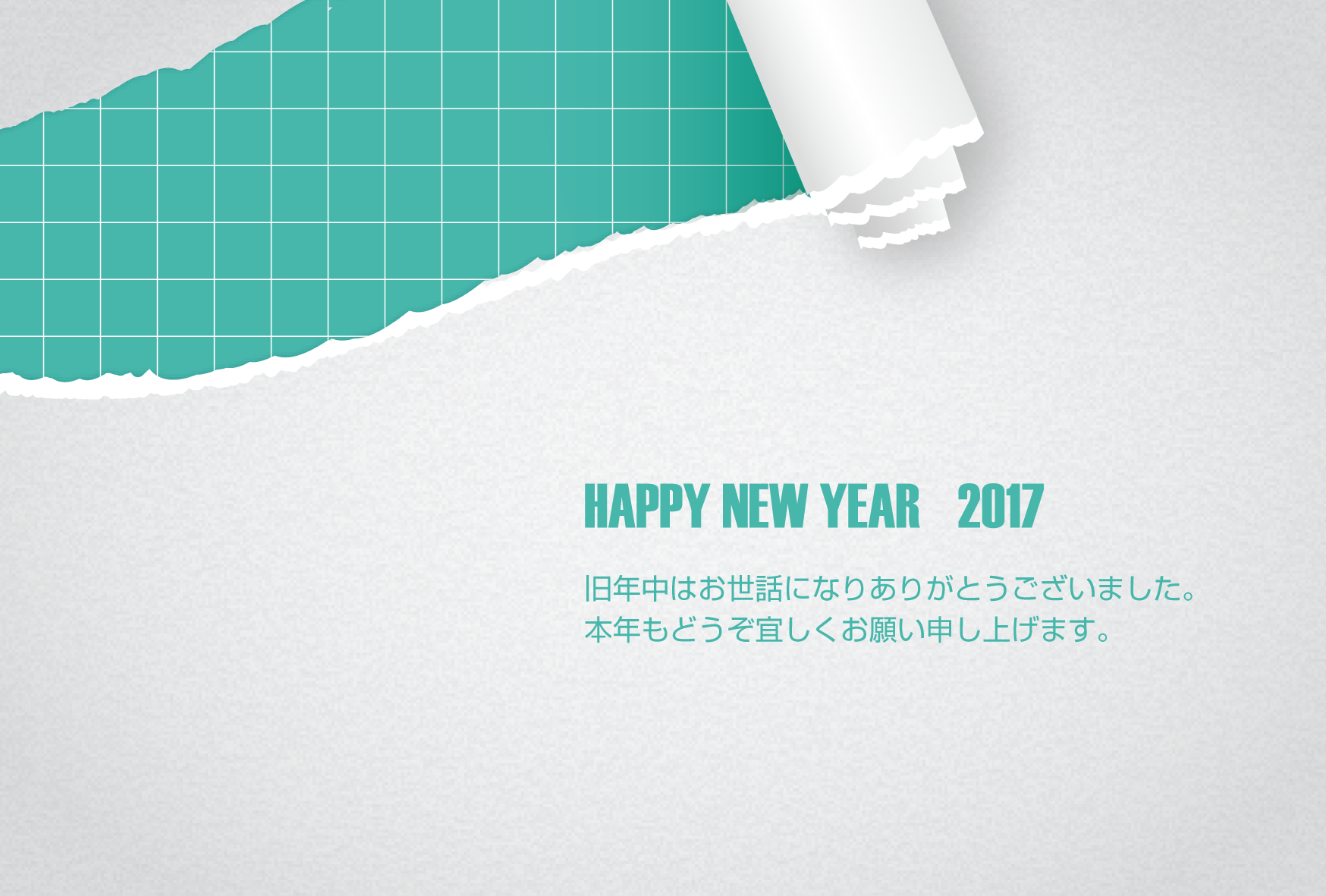 無料 デザイン年賀状 シンプル