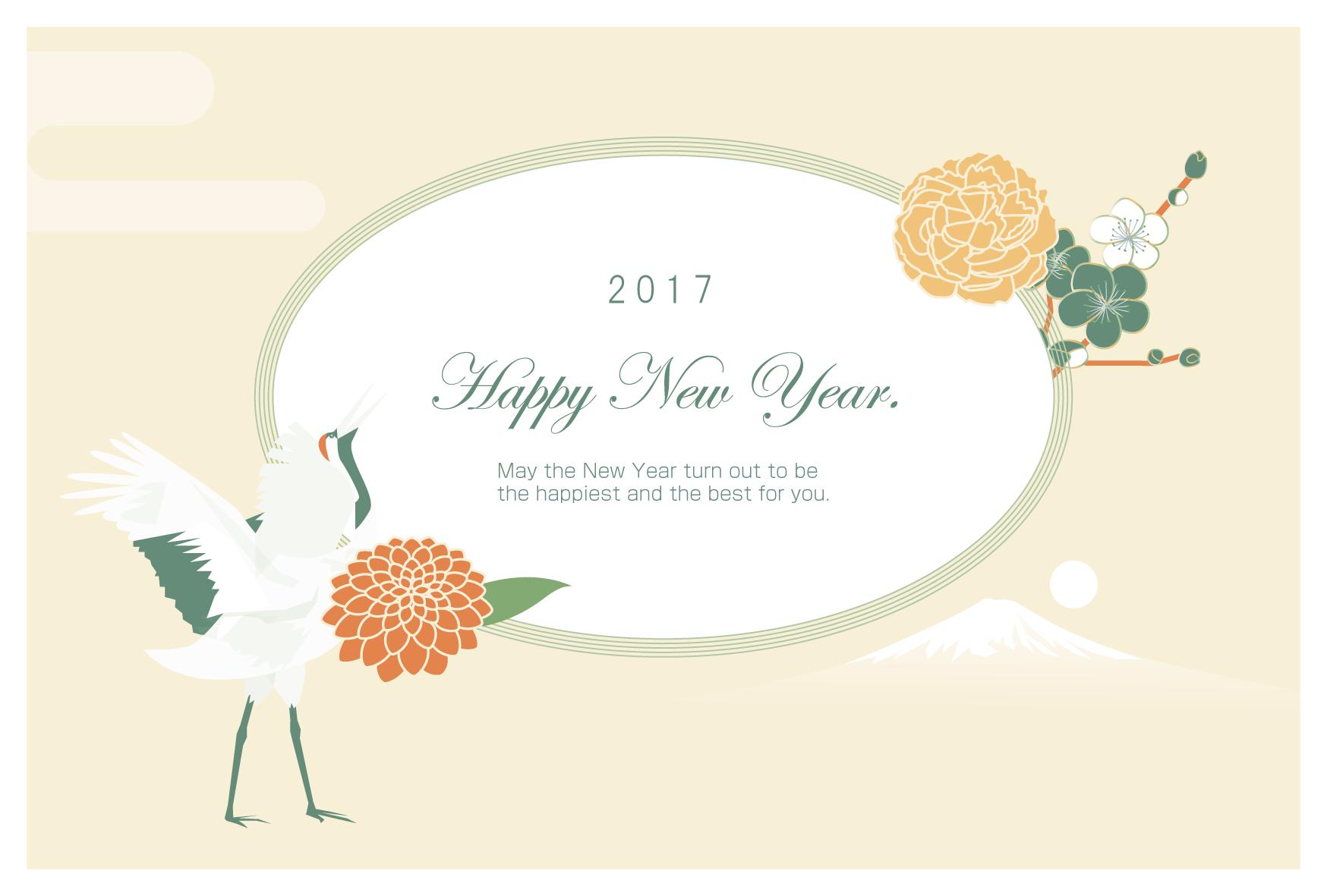 無料 おしゃれ年賀状 謹賀新年