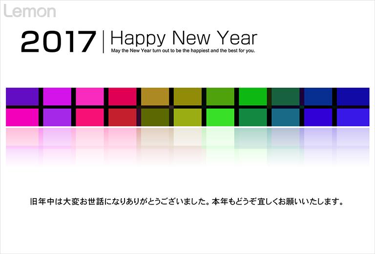無料 デザイン年賀状 カラフル