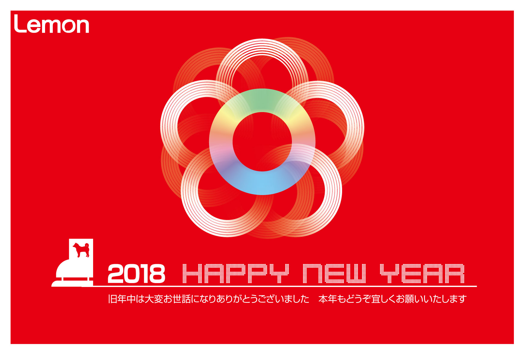 無料 2018年 デザイン年賀状 スケート