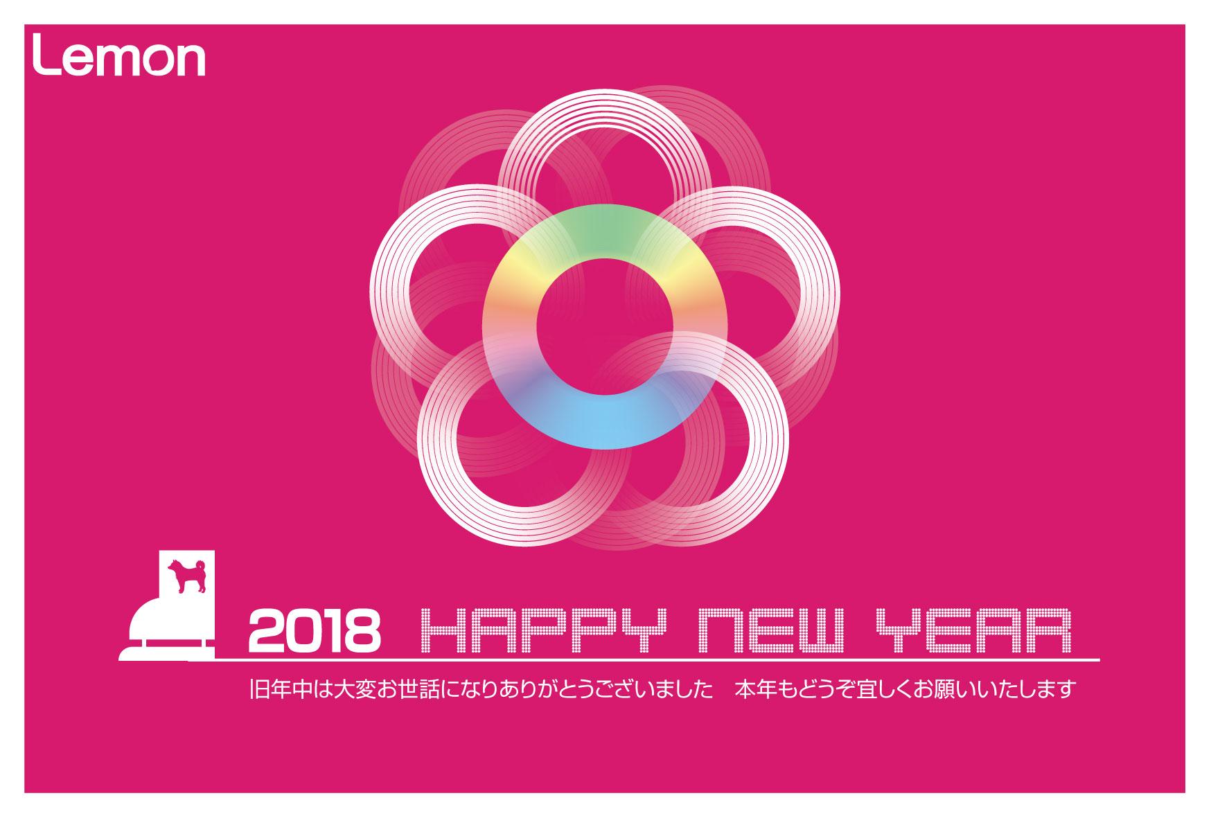 無料 2018年 デザイン年賀状 ハート