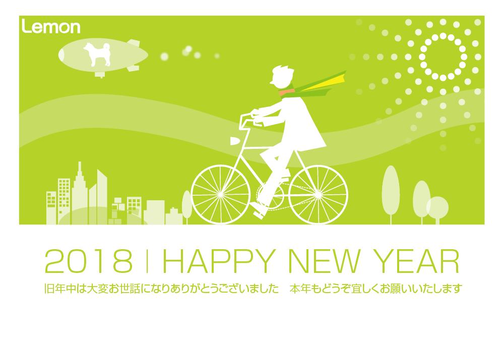 無料 2018年 デザイン年賀状 自転車