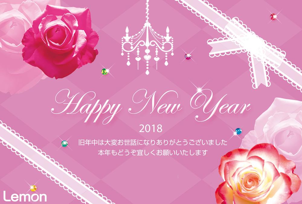 無料 2018年 おしゃれ年賀状 バラ