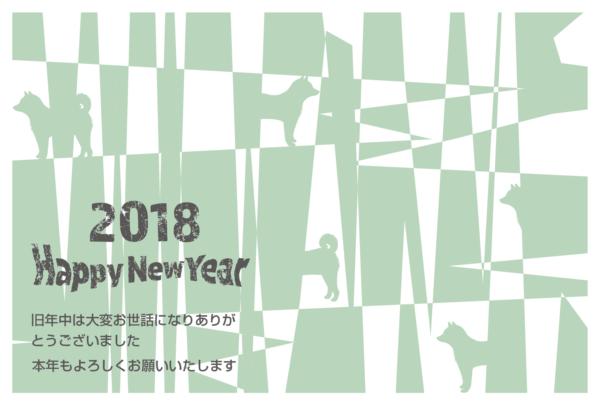 無料 2018年 デザイン年賀状 幾何学模様