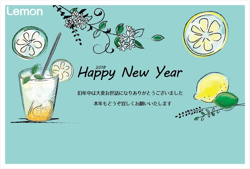 無料 2018年 おしゃれ年賀状 レモン