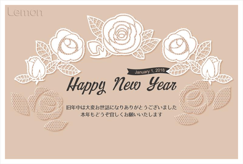 無料 2018年 おしゃれ年賀状 レース