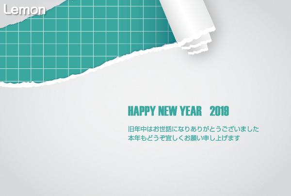 無料 2019年 デザイン年賀状 シンプル