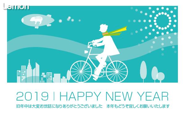 無料 デザイン年賀状 自転車 2016年2月11日