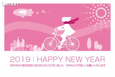 無料 デザイン年賀状 自転車 女性版