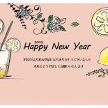 無料 2019年 おしゃれ年賀状 レモン