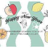 無料 2019年 おしゃれ年賀状 北欧風 フルーツ