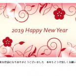 無料 2019年 おしゃれ年賀状 梅と草木