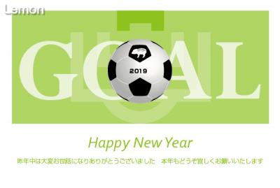 無料 2019年 デザイン年賀状 サッカー