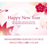 無料 2019年 おしゃれ年賀状 梅と花