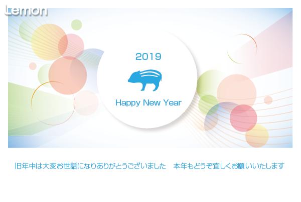 無料 2019年 デザイン年賀状 円と線