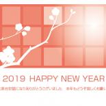 無料 2019年 デザイン年賀状 梅