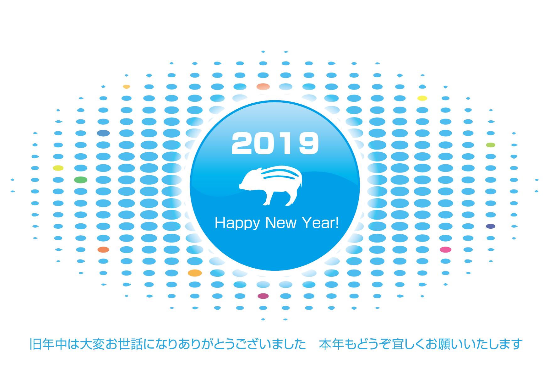 無料 2019年 デザイン年賀状 ドット