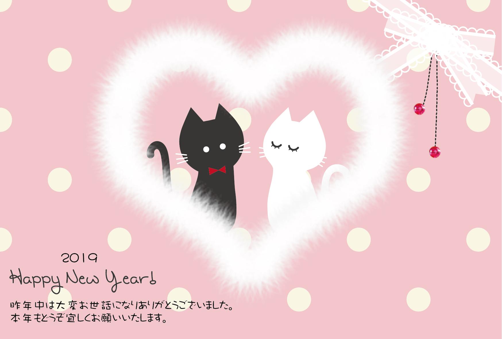 無料 2019年 おしゃれ年賀状 猫
