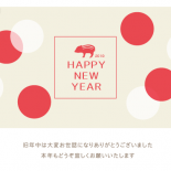 無料 2019年 デザイン年賀状 紅白