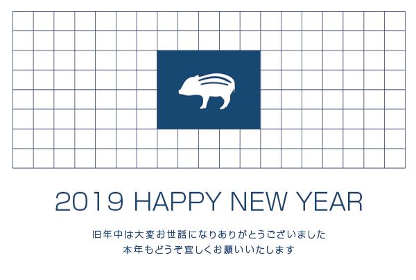 無料 2019年 デザイン年賀状 チェック