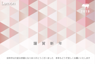 無料 2019年 デザイン年賀状 幾何学模様