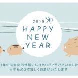 無料 2019年 おしゃれ年賀状 北欧風 猪