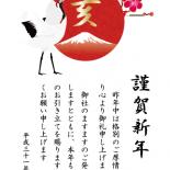 無料 2019年 ビジネス年賀状 鶴と日の出