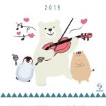 無料 2019年 デザイン年賀状 北欧風 バイオリン