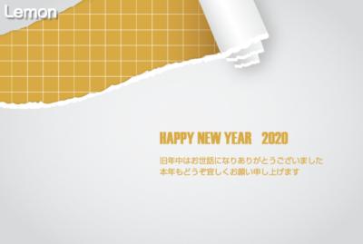無料 2020年 デザイン年賀状 シンプル
