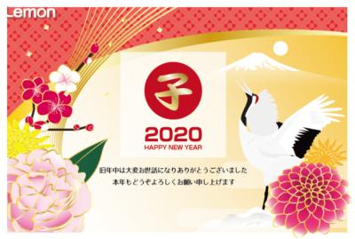 無料 2020年 デザイン年賀状 和風