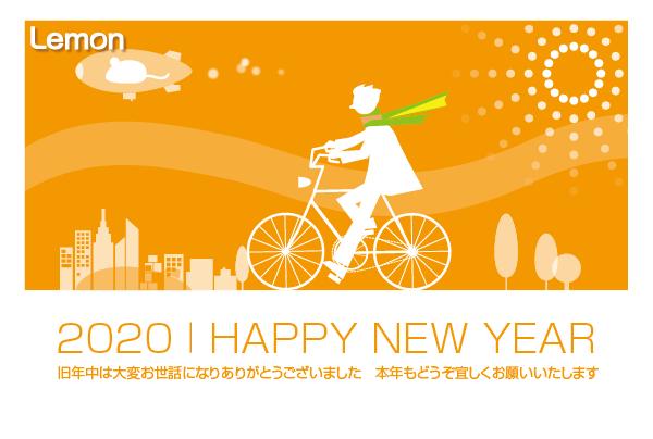 無料 2020年 デザイン年賀状 自転車