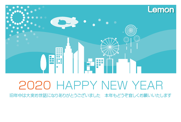 無料 2020年 デザイン年賀状 街並み