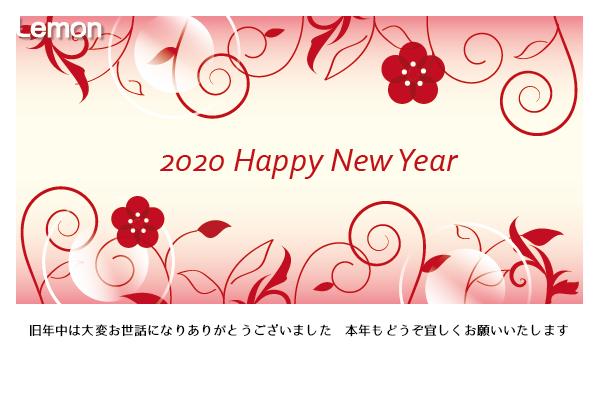 おしゃれ 年賀状 2020