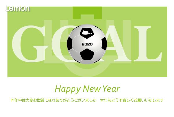 無料 2020年 デザイン年賀状 サッカー