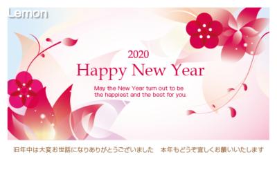 無料 2020年 おしゃれ年賀状 梅と花