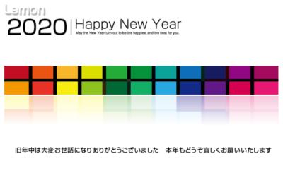 無料 2020年 デザイン年賀状 カラフル