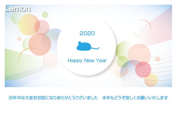 無料 2020年 デザイン年賀状 円と線