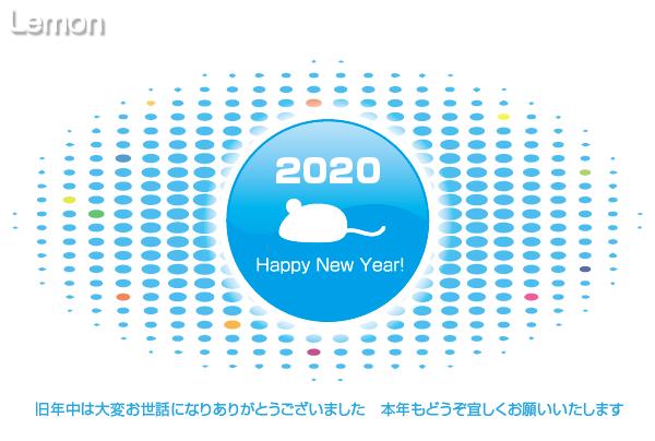 無料 2020年 デザイン年賀状 ドット