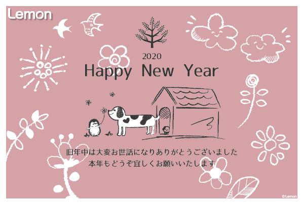 2020 おしゃれ 年賀状 KADOKAWAプレゼンツ おしゃれな年賀状厳選レイアウトプレゼント!キャンペーン