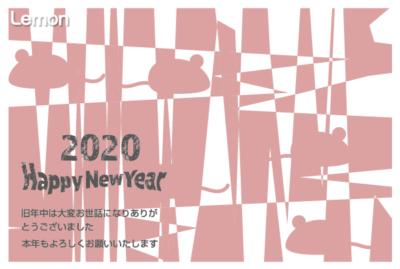 無料 2020年 デザイン年賀状 幾何学模様