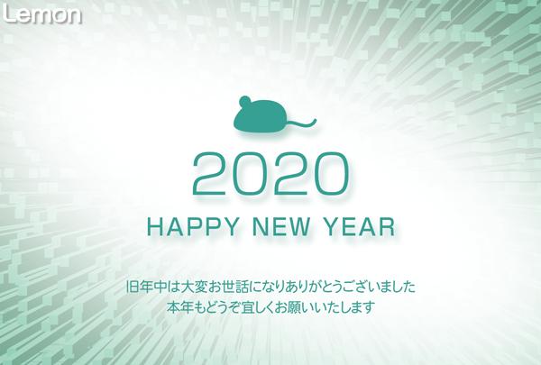 無料 2020年 デザイン年賀状 スペクタクル
