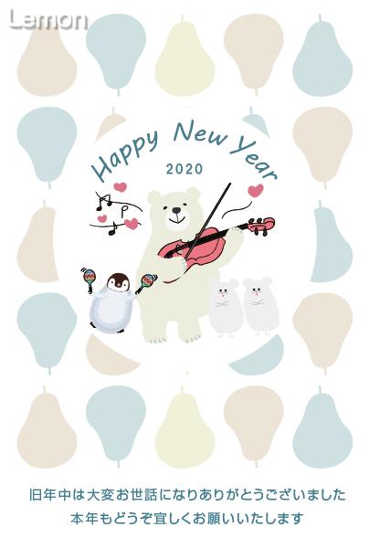 無料 2020年 デザイン年賀状 北欧風 バイオリン