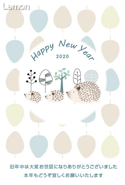 無料 2020年 デザイン年賀状 北欧風 ハリネズミ