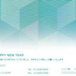 無料 2020年 ビジネス年賀状 デザイン
