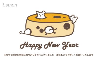 無料 2020年 デザイン年賀状 チーズとネズミ