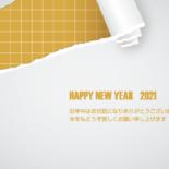 無料 2021年 デザイン年賀状 シンプル