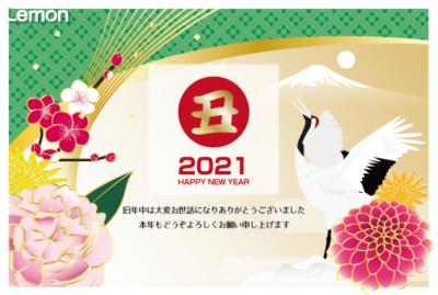 無料 2021年 デザイン年賀状 和風