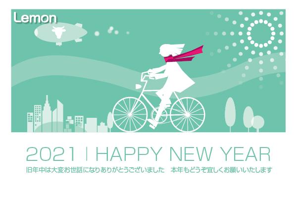 無料 2021年 デザイン年賀状 自転車 女性