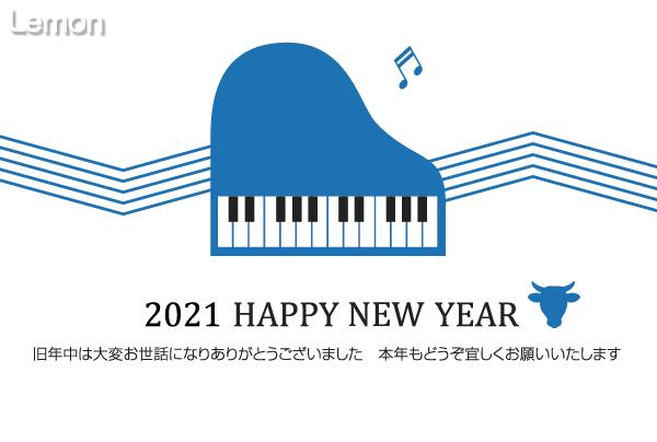 無料 2021年 デザイン年賀状 音楽